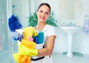 Уборка квартир,  домов,  офисных помещений